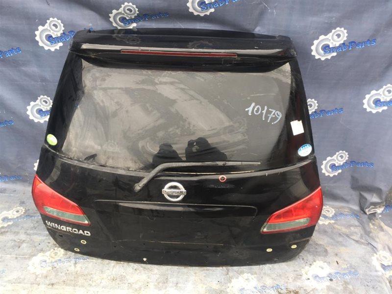 Дверь 5-я Nissan Wingroad WFY12