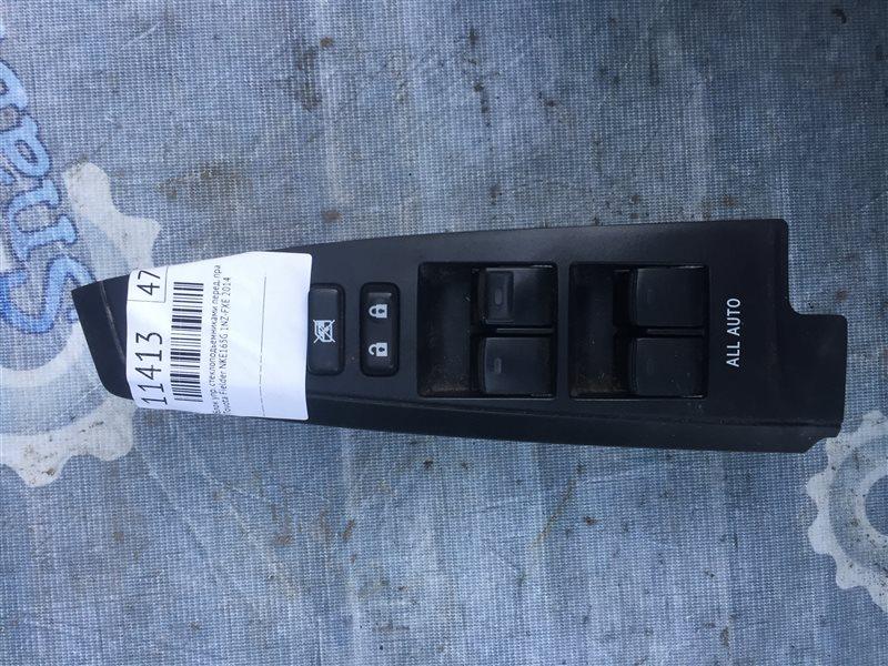 Блок упр. стеклоподьемниками Toyota Fielder NKE165G 1NZ-FXE 2014 передний правый