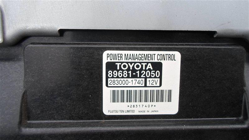 Блок efi Toyota Fielder NKE165G 1NZ-FXE 2014