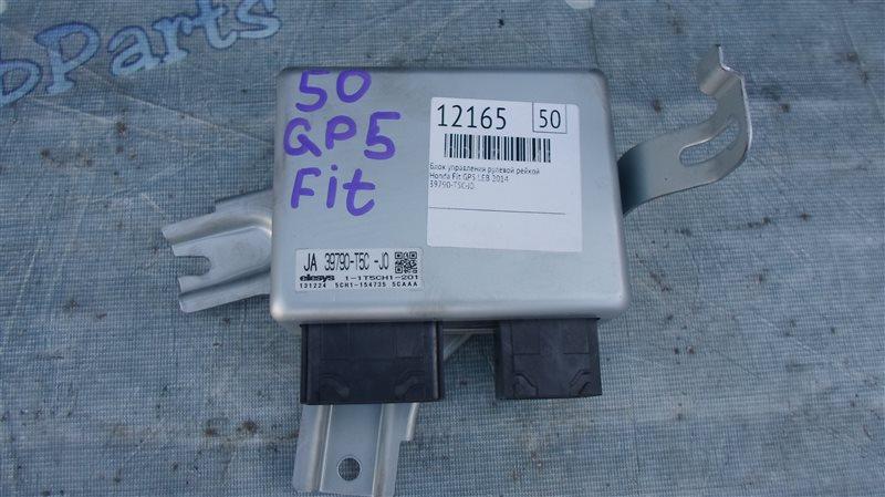 Блок управления рулевой рейкой Honda Fit GP5 LEB 2014