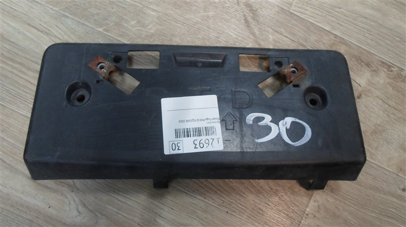 Рамка для номера Nissan Fuga PNY50 VQ35HR 2008
