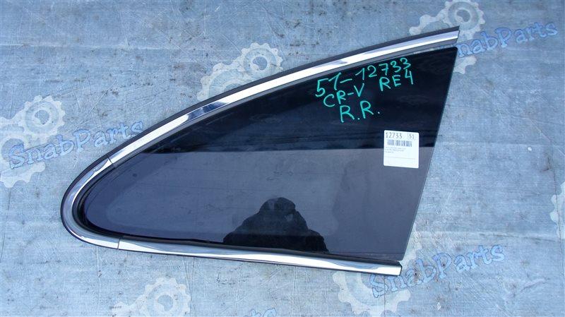 Стекло собачника Honda Cr-V RE4 K24 2008 заднее правое