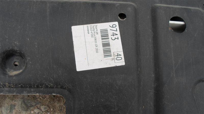 Защита двс Toyota Prius ZVW30 2ZR 2010