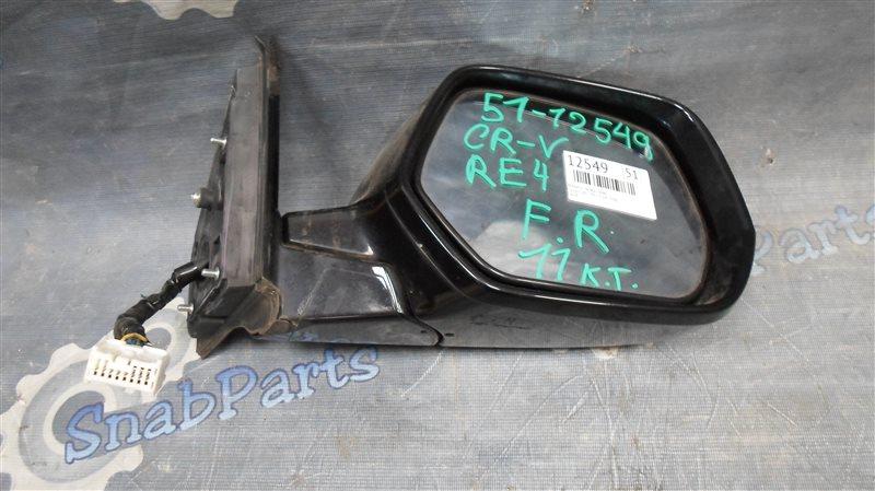 Зеркало Honda Cr-V RE4 K24 2008 переднее правое