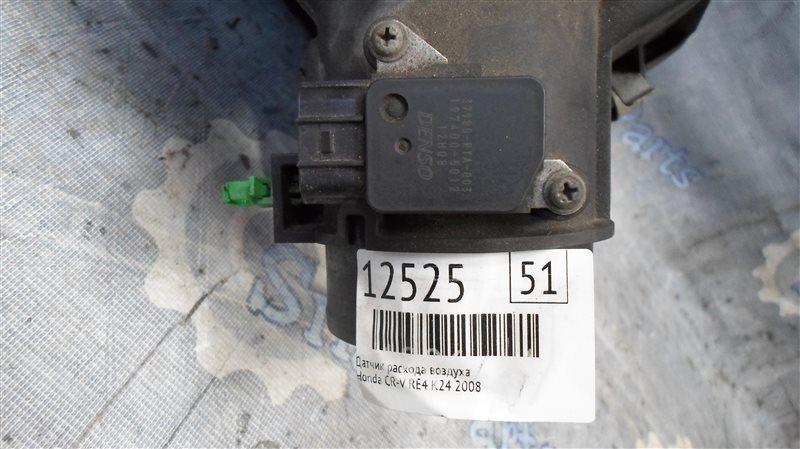 Датчик расхода воздуха Honda Cr-V RE4 K24 2008