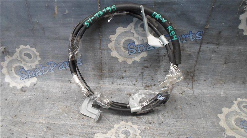 Тросик ручника Honda Cr-V RE4 K24 2008