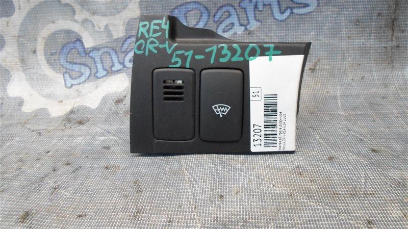 Кнопка обогрева дворников Honda Cr-V RE4 K24 2008