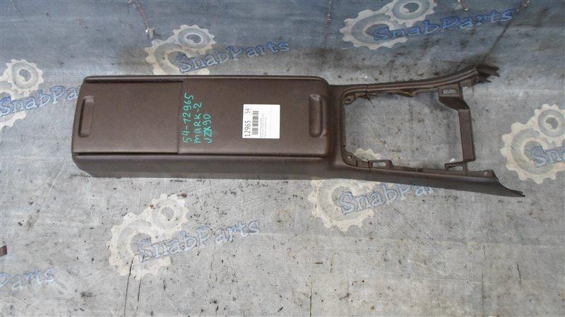 Бардачок между сиденьями Toyota Mark 2 JZX90 1JZ-GE 1994