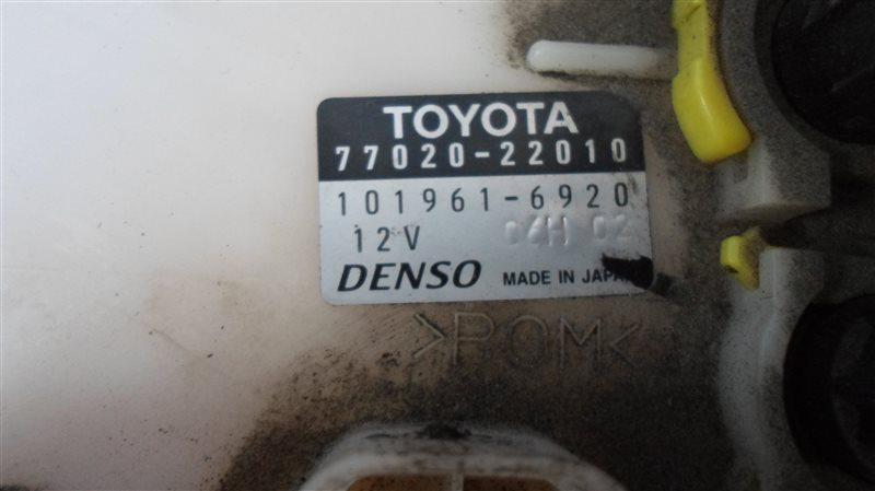 Бензонасос Toyota Brevis JCG10 1JZ-FSE 2006