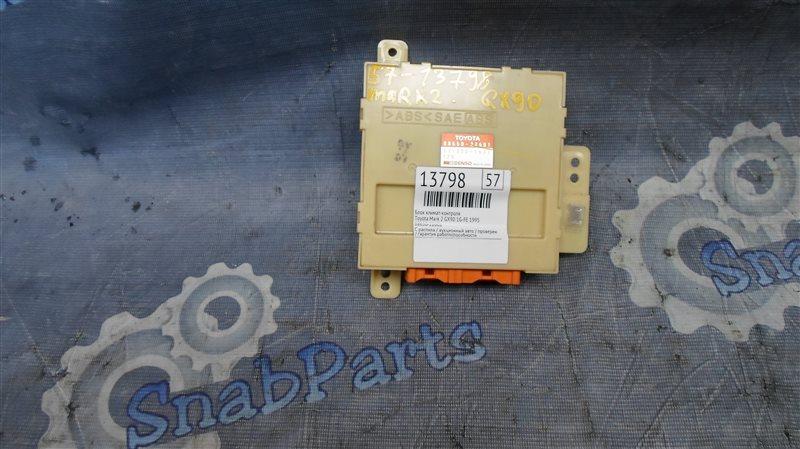 Блок климат-контроля Toyota Mark 2 GX90 1G-FE 1995