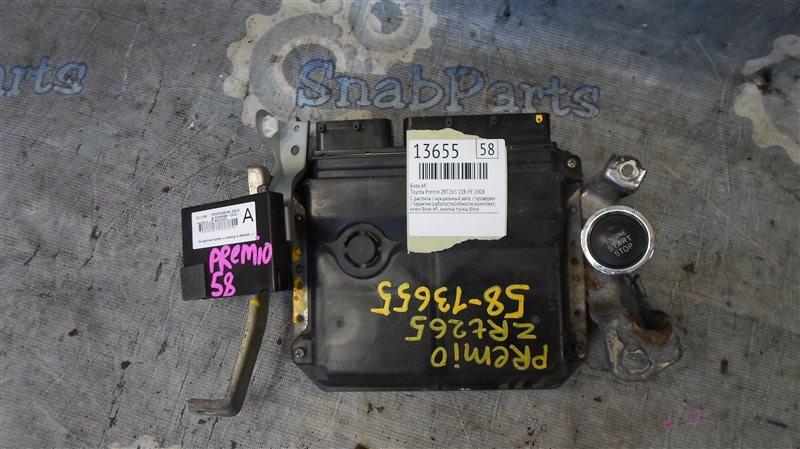 Блок efi Toyota Premio ZRT265 2ZR-FE 2008