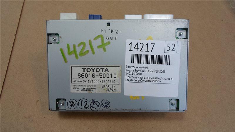 Электронный блок Toyota Brevis JCG11 2JZ-FSE 2005