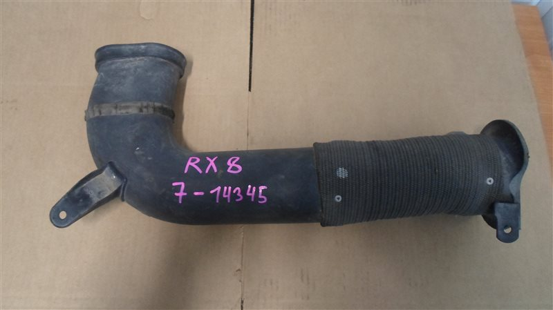 Воздухозаборник Mazda Rx-8 SE3P-137516 13B 11.04.2006