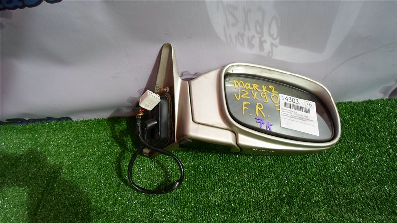 Зеркало Toyota Mark 2 JZX90 1JZ-GE 1994 переднее правое