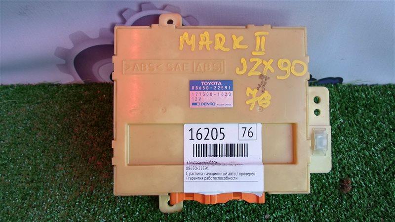 Электронный блок Toyota Mark 2 JZX90 1JZ-GE 1994