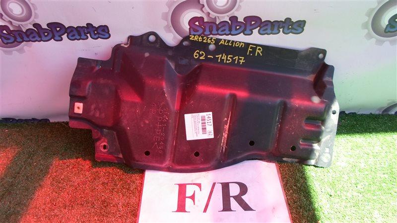 Защита двс Toyota Allion ZRT265 2ZR-FAE 2013 правая