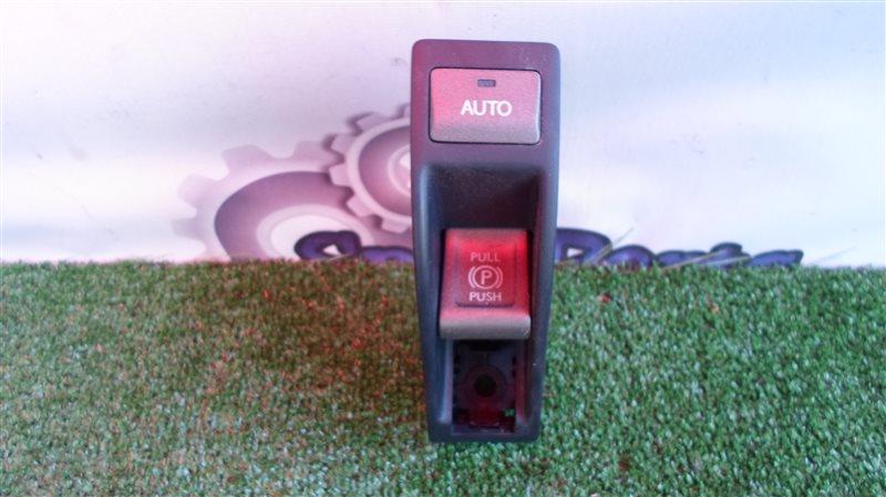 Кнопка ручника Lexus Ls600Hl UVF46 2UR-FSE 2008