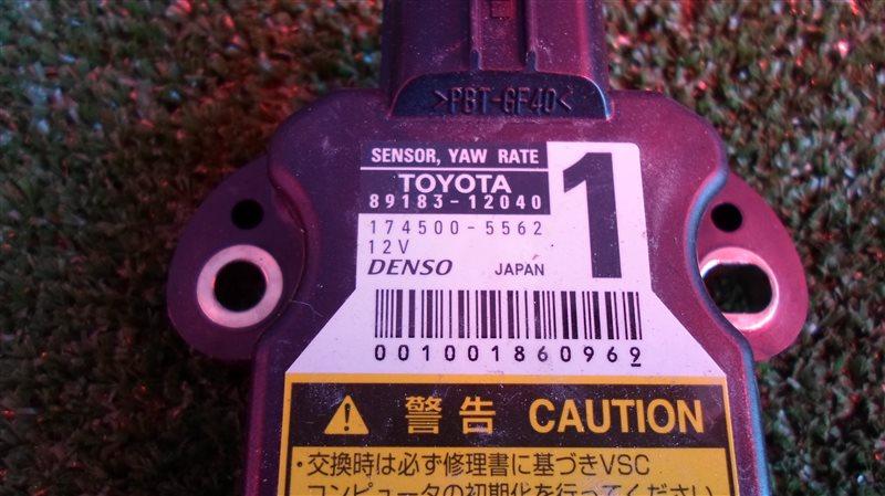 Датчик курсовой устойчивости Lexus Ls600Hl UVF46 2UR-FSE 2008