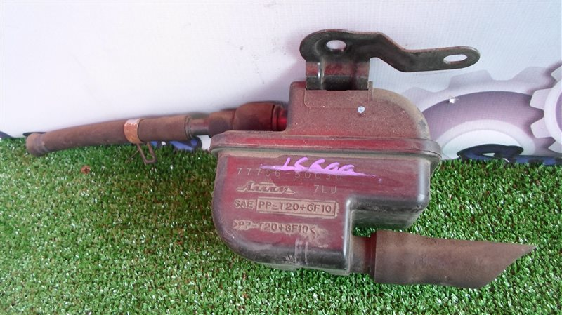 Фильтр паров топлива Lexus Ls600Hl UVF46 2UR-FSE 2008