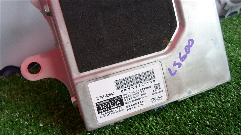 Электронный блок Lexus Ls600Hl UVF46 2UR-FSE 2008