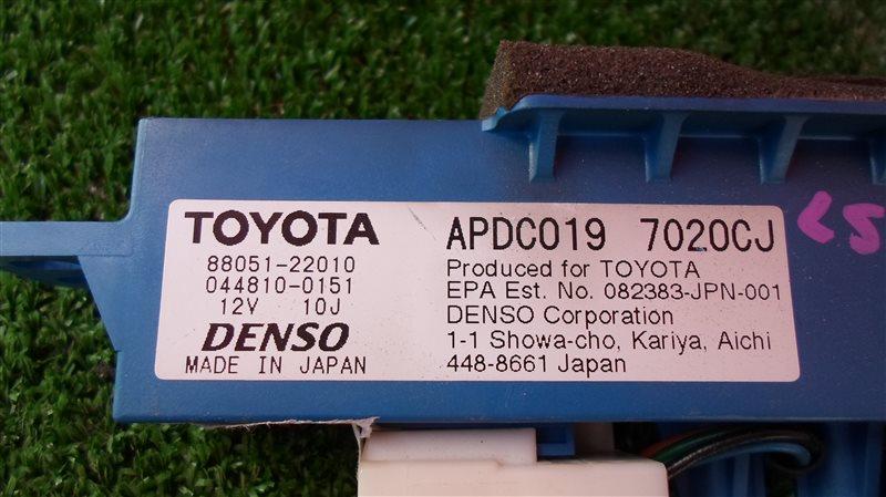 Ионизатор Lexus Ls600Hl UVF46 2UR-FSE 2008