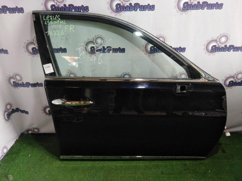 Дверь Lexus Ls600Hl UVF46 2UR-FSE 2008 передняя правая