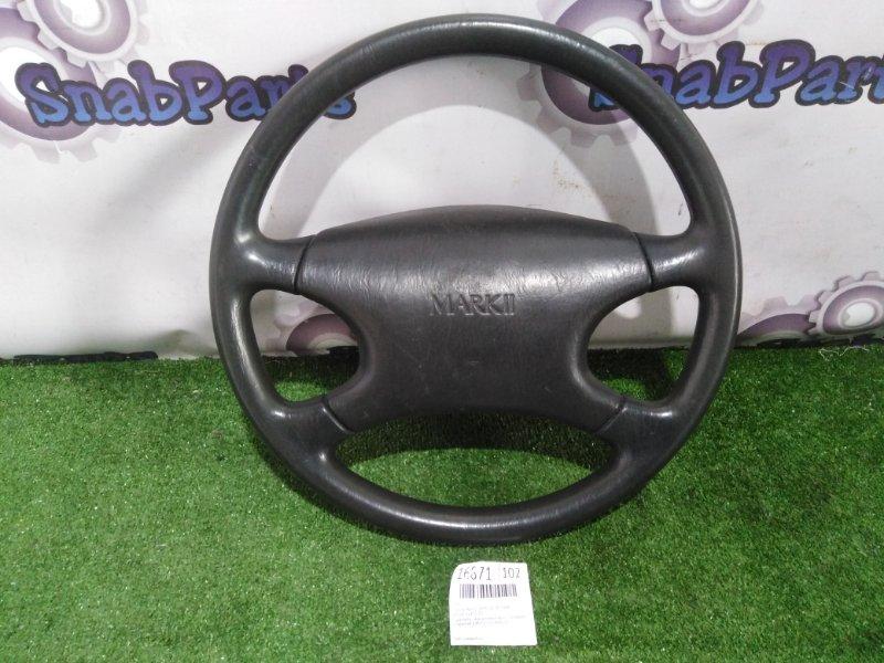 Руль Toyota Mark 2 GX90 1G-FE 1994