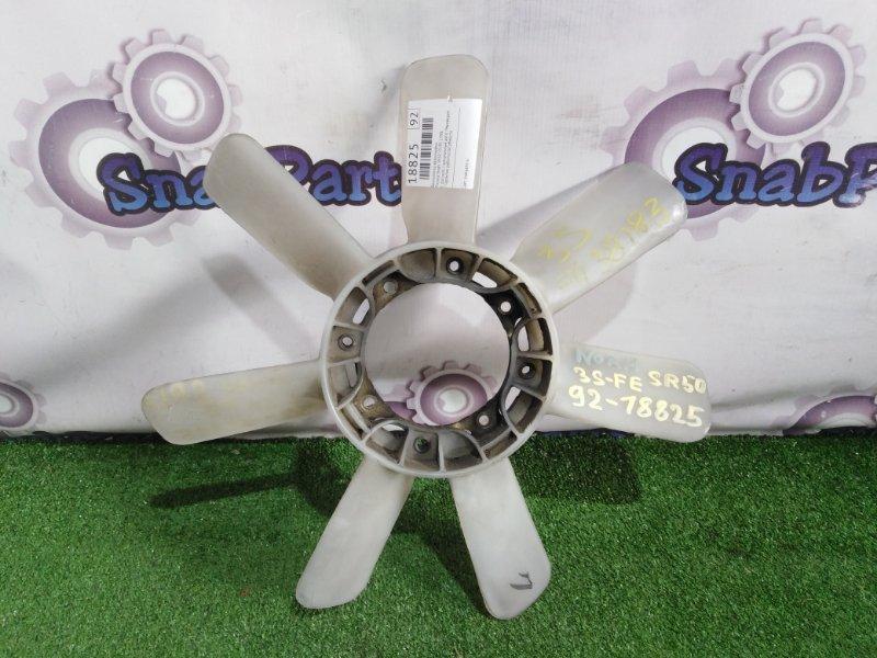 Вентилятор вязкомуфты Toyota Noah SR50 3S-FE 1998