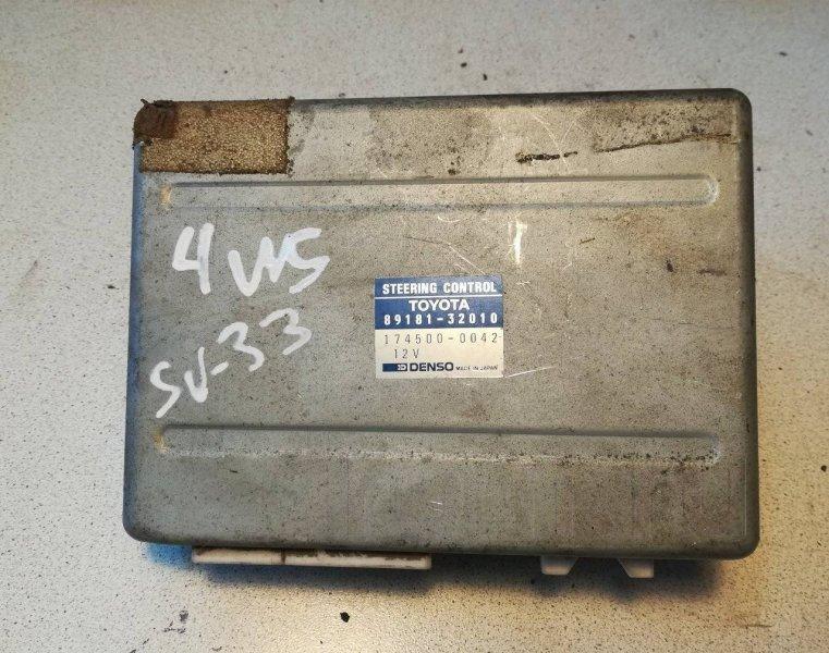 Блок управления 4ws Toyota Camry SV33 1VZFE