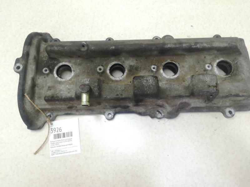 Крышка головки блока цилиндров Toyota Land Cruiser UZJ100 2UZFE правая