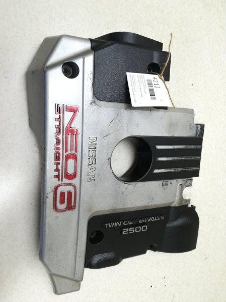 Крышка двигателя Nissan Laurel GC35 RB25DE