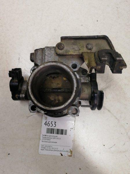 Заслонка дроссельная Toyota Verossa GX115 1GFE