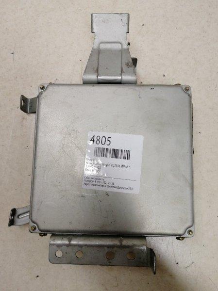 Блок управления efi Nissan Cefiro Wagon WPA32 VQ25DE