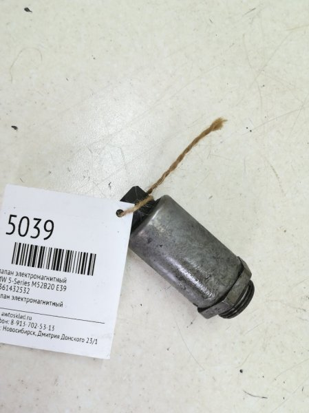 Клапан электромагнитный Bmw 5-Series E39 M52B20