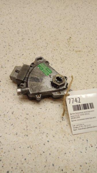 Датчик положения селектора акпп Lexus Es250 VZV21L 1VZFE