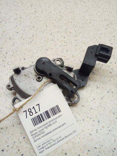 Датчик положения селектора акпп Nissan Laurel GC35 VQ20DE