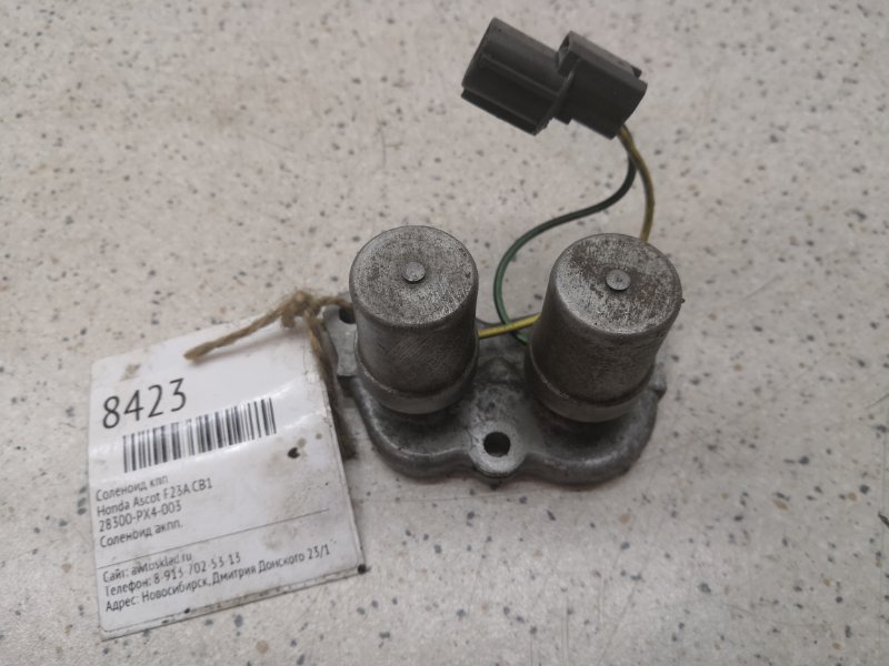 Соленоид Honda Ascot CB1 F23A