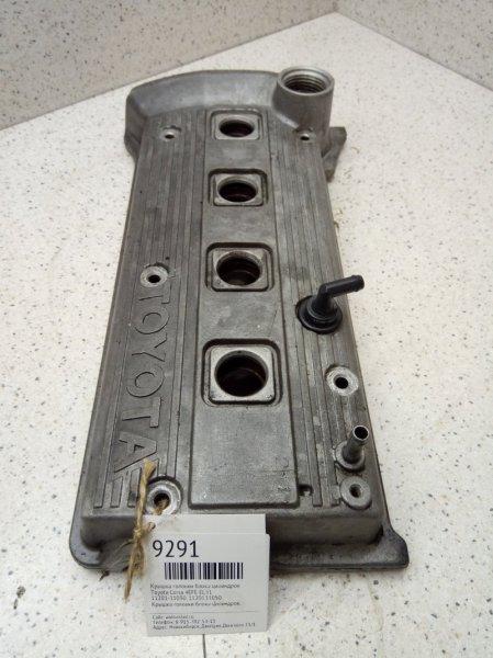 Крышка головки блока цилиндров Toyota Corsa EL51 4EFE