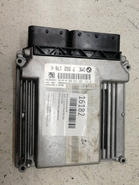 Блок управления efi Bmw 3-Series E90 N46B20B