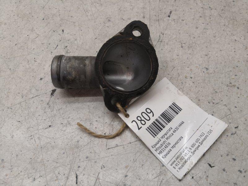 Крышка термостата Mitsubishi Minica H44A 4A30
