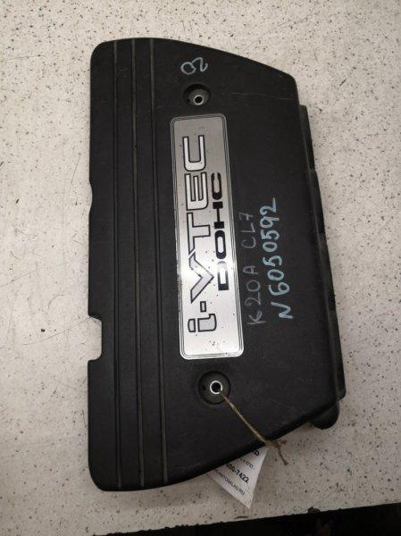 Крышка двигателя Honda Accord CL8 K20A