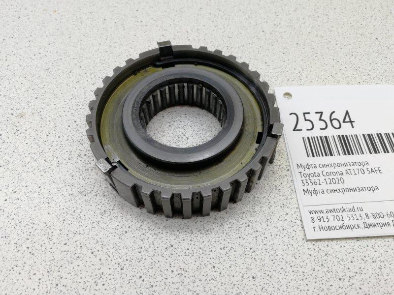 Муфта синхронизатора Toyota Corona AT170 5AFE