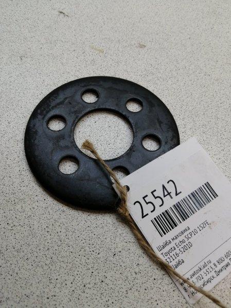 Шайба маховика Toyota Echo SCP10 1SZFE