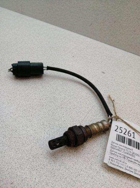 Датчик кислородный Nissan Serena TC24 QR20DE