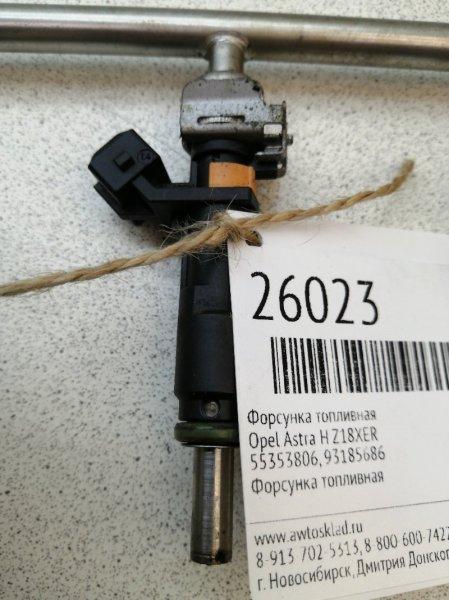 Форсунка топливная Opel Astra H Z18XER