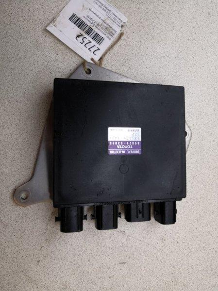 Блок управления форсунками Lexus Gs250 GRL10 2GRFSE
