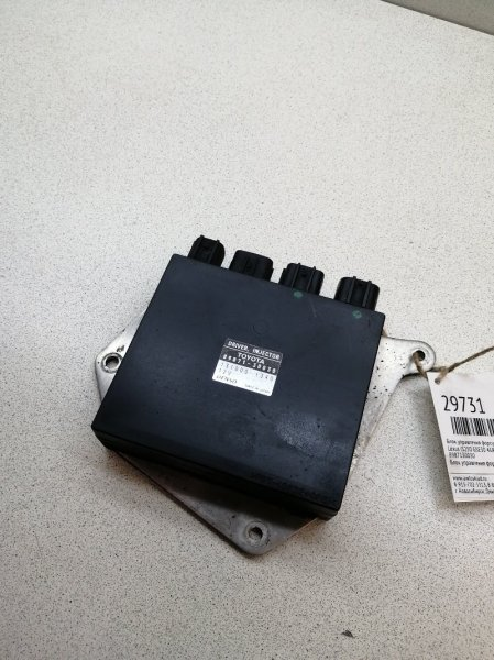 Блок управления форсунками Lexus Is250 GSE30 4GRFSE