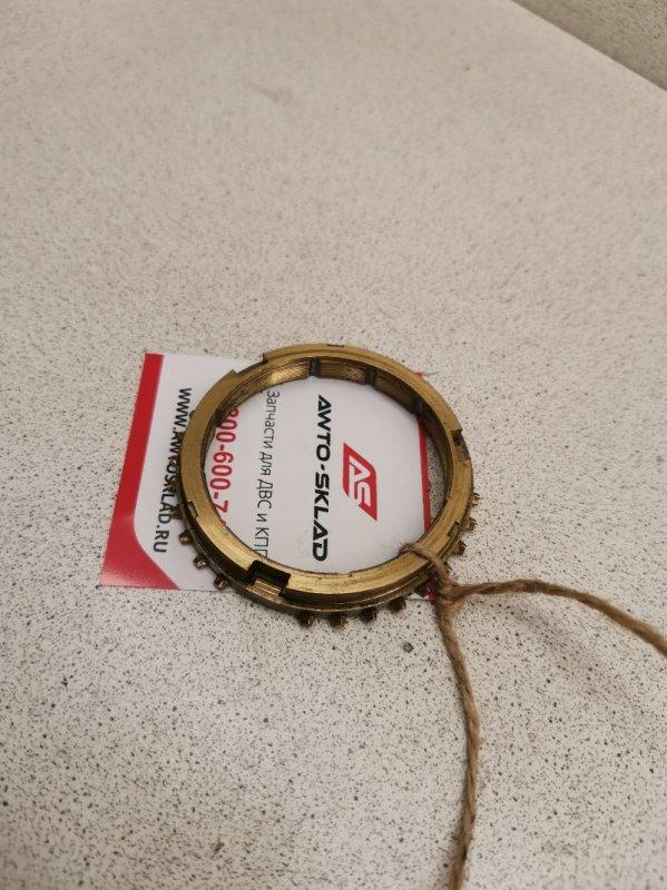 Кольцо синхронизатора Toyota Corolla ZZE111L 4ZZFE