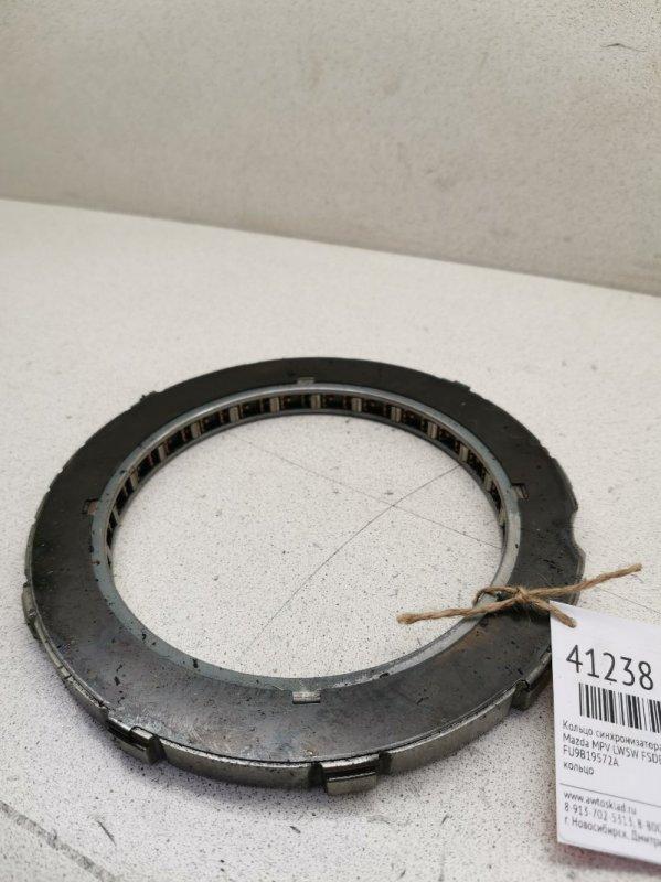 Кольцо синхронизатора Mazda Mpv LW5W FSDE