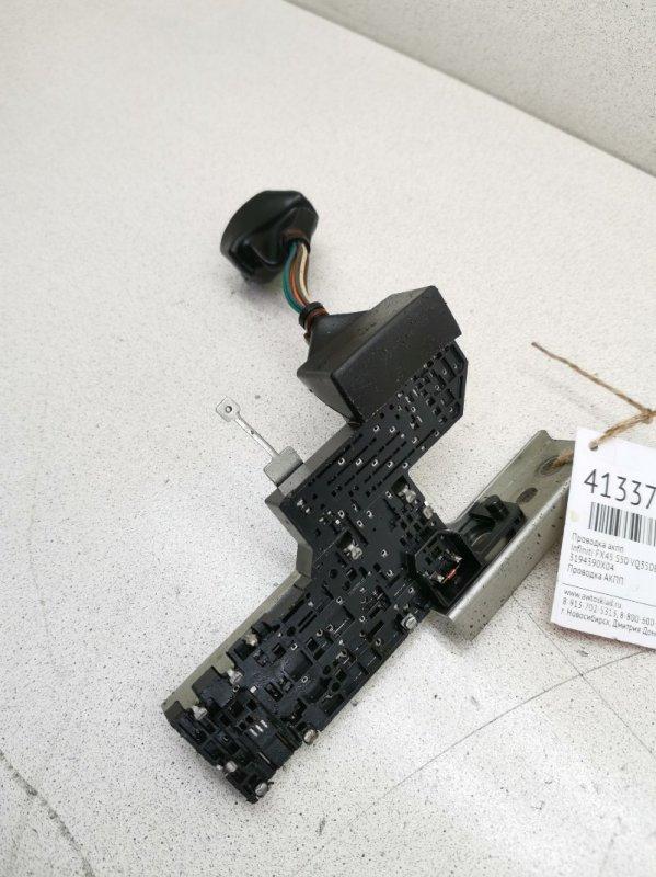 Проводка акпп Infiniti Fx45 S50 VQ35DE